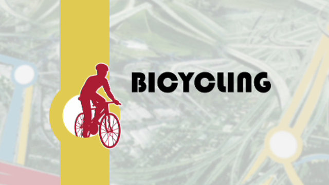 NYC, San Francisco, & Portland Leaders Talking about Bicycling Growth [SERIOUSLY AWESOME VIDEO]